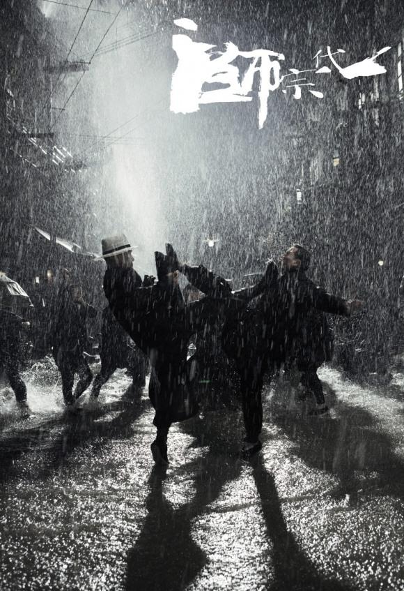 Wong Kar-wai, réalisateur somnifère, s'essaye au film d'arts martiaux. Blague ou renaissance ?