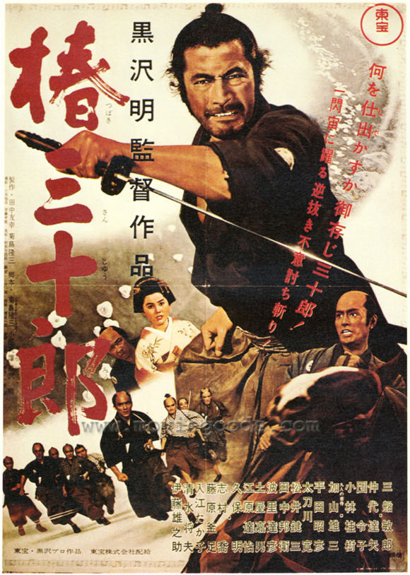 Je ne dirais qu'une seule chose: Kurosawa.