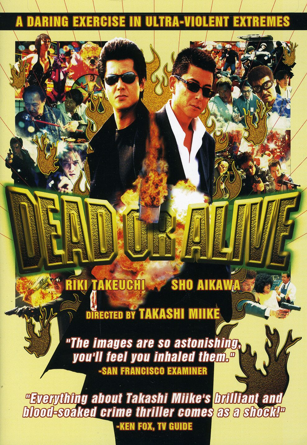 keeping the dead alive essay Free essay: in the book stayin' alive historian jefferson cowie writes a very  and the grateful dead began recording  the art of keeping a business alive.