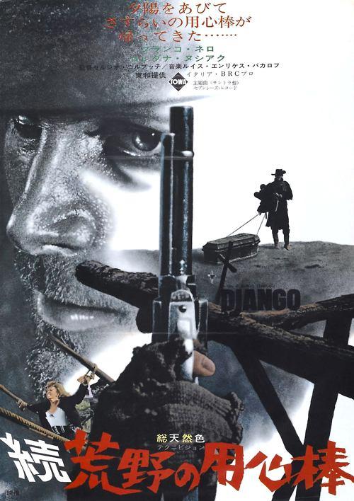 Un des westerns les plus violents qu'il m'ait été donné de voir !