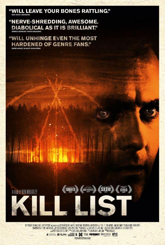 Et c'est ce film qui a émerveillé des milliers de spectateurs dans les festivals ?