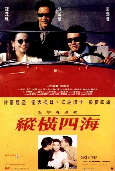 La comédie d'action, c'est un vrai casse-tête chinois.