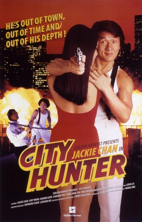 City Hunter / City Hunter