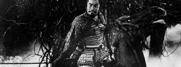 Le château de l'araignée Mifune