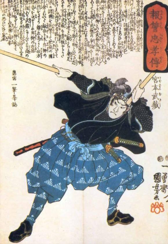 La pierre et le sabre Musashi